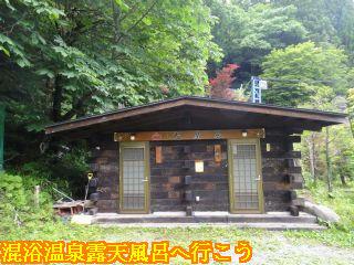 奥飛騨ガーデンホテル焼岳、天皇泉入口脱衣場建物