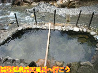 親谷の湯と下を流れる川