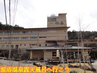 旅館御岳、外観建物