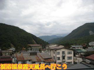 露天風呂から見える平湯温泉街と山々の景色