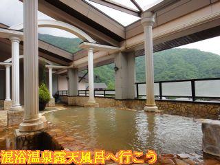 アルプス街道平湯、露天風呂と山の景色