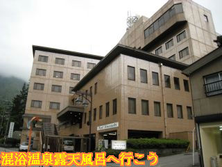 フィール宇奈月の建物