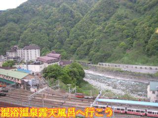 大浴場から見える黒部渓谷の景色