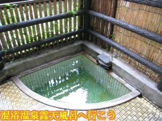 露天風呂の湯船小さいほう