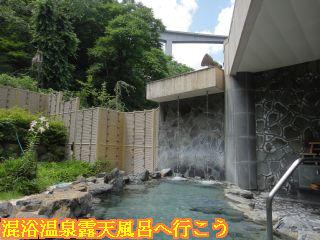 コージュ高鷲、露天風呂から見える東海北陸自動車道118mで日本一の高さの橋脚