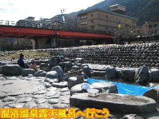 噴泉池から見る下呂大橋と水明館