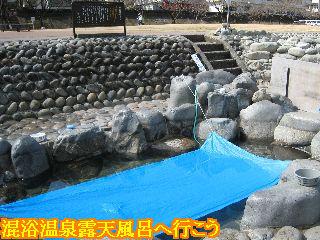 噴泉池の湯船に張られた湯温低下防止の青いビニールシート