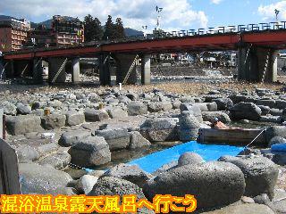 噴泉池から見る下呂大橋と飛騨川の河川敷
