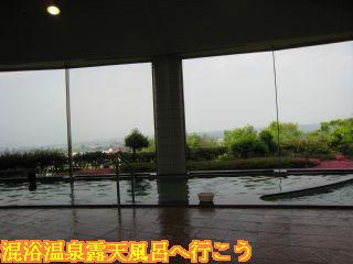内風呂と窓から見える景色