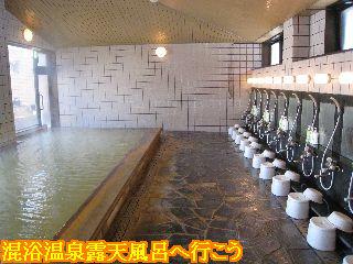 男湯大浴場 錫杖の湯