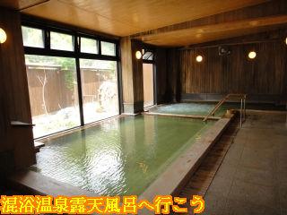 穂高荘山がの湯、男性大浴場 万年亀の湯