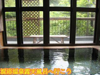 展望風呂の窓から見える景色