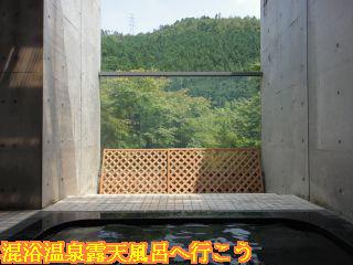かれん露天風呂から見える景色