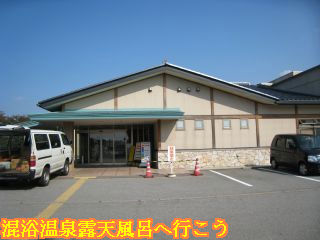 カルナの館建物と入口