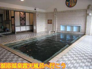 千人風呂左奥にジャグジー風呂があります
