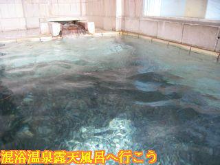 片倉館千人風呂にお湯が注がれています
