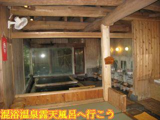 脱衣所からすぐに内湯と洗い場があります