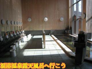 男湯大浴場