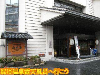 小川屋の玄関