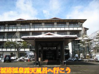 岡田旅館・建物と玄関
