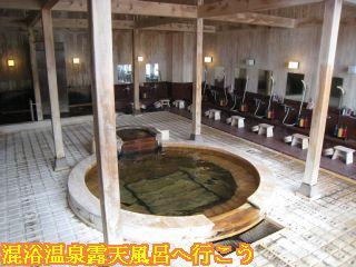 ジャグジー風呂と洗い場