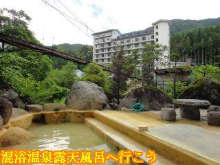 奥飛騨ガーデンホテル焼岳、天皇泉から見える景色