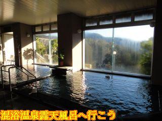 ホテルパストール、男性用大浴場内風呂