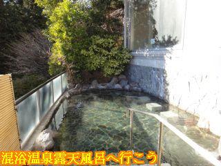 ホテルパストール、男性用露天風呂