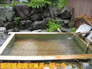 山水館信濃男湯露天風呂