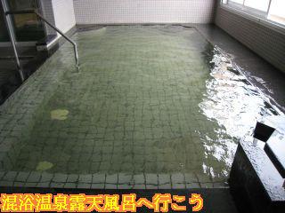 シートピア氷見展望風呂内湯