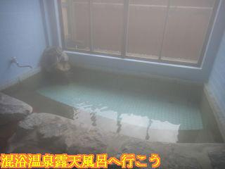 シャーレ穂高、貸切露天風呂付き内湯の内風呂