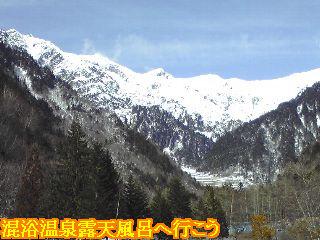 窓から見える残雪が残る北アルプスの山々です