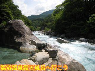 新穂高の湯のすぐ横は蒲田川が豪快に流れています