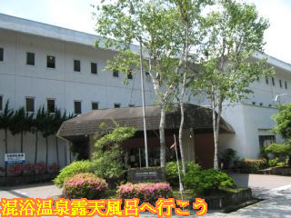 国民宿舎白樺ハイツの建物と玄関