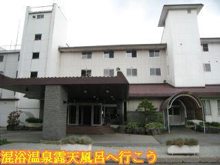 蓼科パークホテルの建物と玄関