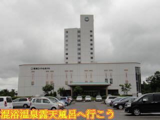 砺波ロイヤルホテル建物外観