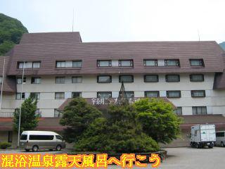 宇奈月ニューオータニホテル建物と正面入口
