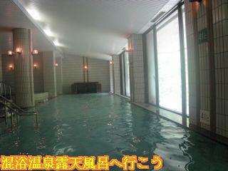 男湯大浴場の大黒部