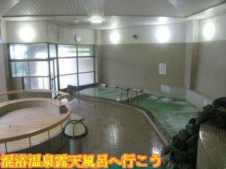 浴場右から泡風呂、圧注浴、寝湯、リラックスコーナー