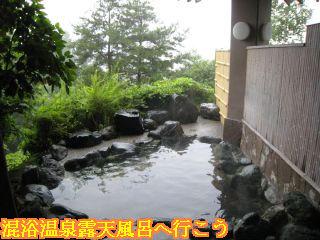 牛岳温泉健康センター露天風呂