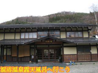 旅館 焼乃湯の建物外観玄関