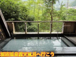 下呂温泉 山形屋、展望露天風呂と景色