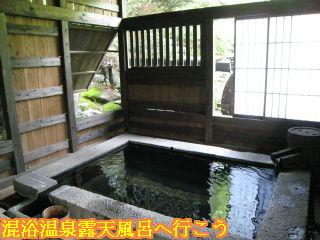 ほたるの湯は外来入浴男性用露天風呂