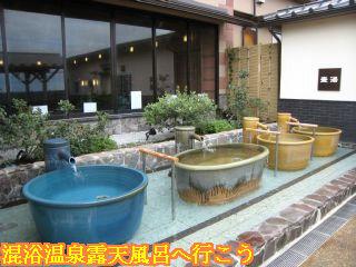 天然温泉 湯来・楽 内灘店の壷湯